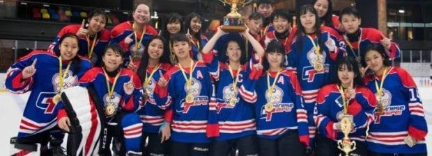 Chinese Taipei IIHF CCOA