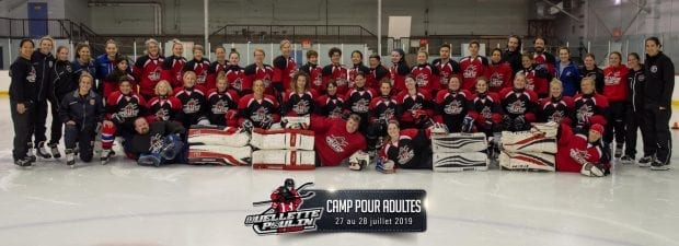 Ouellette Poulin Hockey Camp