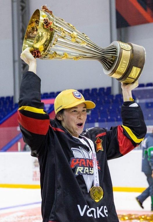 Jessica Wong Championship Vanke Rays